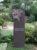 Basalt Stele
